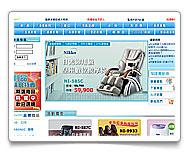 網頁設計-仕華國際