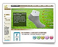 網頁設計-雪夫國際