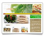 網頁設計- 三來素食館