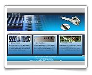 網頁設計-慶民關係企業