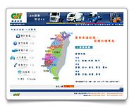 網頁設計-龍達貨運倉儲