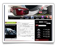 網頁設計-KCB大盤商