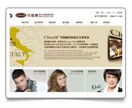 網頁設計-雪瑞爾頭皮管理