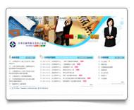 專案開發-勞動災害協會
