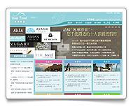 專案開發維護-海洋旅遊
