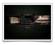 網頁設計 - 悅禾泰式養身會館
