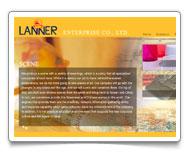 網頁設計-南瑞企業