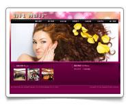 網頁設計-登少姿髮廊