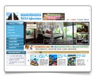 網頁設計-鈦美旅行社
