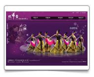 網頁設計-欣蕾舞蹈教室