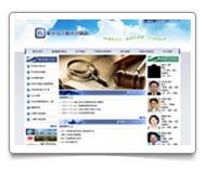 網頁設計-繼承及不動產律師網