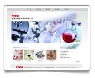 網頁設計-友惠生物科技