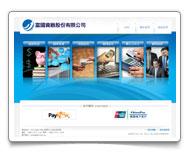 網頁設計-富國資融