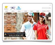 網頁設計- 信華行服飾