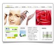 網頁設計-舒資雅國際