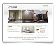 網頁設計-新誼國際