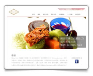 網頁設計- 蜜膳屋甜點店