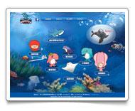網頁設計-野柳海洋世界
