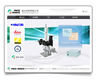 網頁設計-揚光科技
