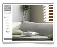 網頁設計-亞桔空間設計