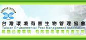 生物管理協會