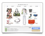 網頁設計-嘉禾圖誌