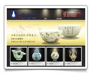 網頁設計-清翫瓷希堂