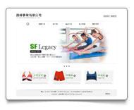 網頁設計-晟峰事業