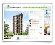 網頁設計-信升昌營造