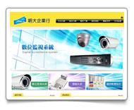 網頁設計-明大企業