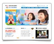 網頁設計-硺玉補習班