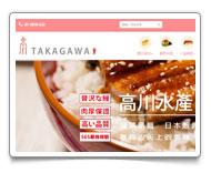 網頁設計-高川水產