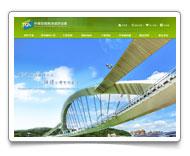 網頁設計-熱浸鍍鋅協會
