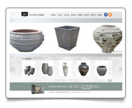 網頁設計-落灰陶與藝術空間