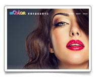 網頁設計-hicolor染護中心