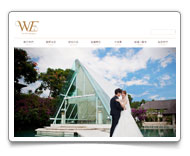 網頁設計-樂惟婚禮