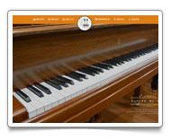 網頁設計-琴茂樂器