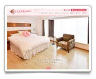 網頁設計-台大幼幼月子中心