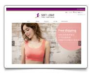 網頁設計-舒芙蕾輕盈內衣