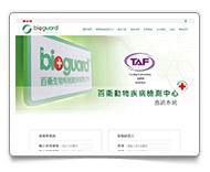 網頁設計-百衛生物科技